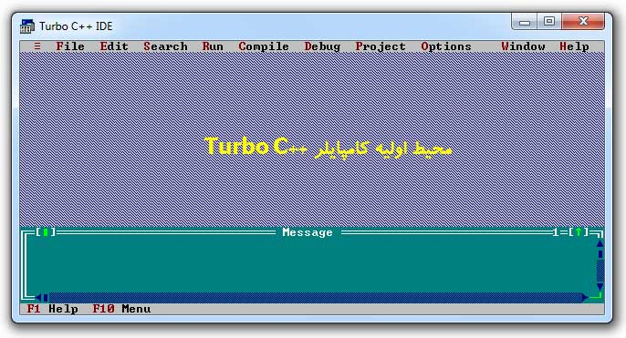 Turbo-C-Plus-Plus-Run-4