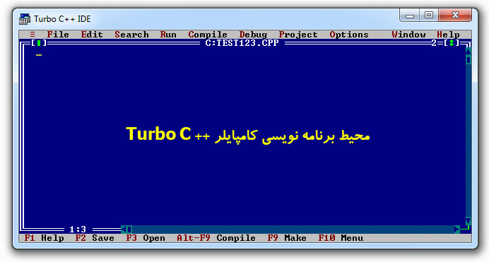 Turbo-C-Plus-Plus-Window-5
